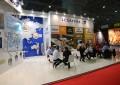 Lesaffre inovatif ürünleriyle IBATECH'e katıldı