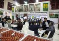 """Growtech Eurasia'nın 2017 yılı ana teması: """"Tarım ve Teknolojinin Global Buluşması"""""""