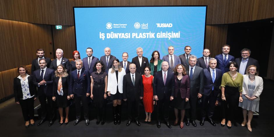 PepsiCo'dan, plastik atıklarına çözüm ortaklığı