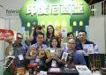 Tayvan helal ürünlerde atağa geçti